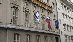 Slovenija istakla zastavu Izraela na zgradi Vlade