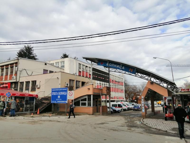 Smanjuje se broj novozaraženih kovidom u Pčinjskom okrugu