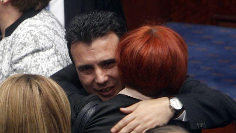Sobranje usvojilo ustavne amandmane kojima se ime države menja u Severna Makedonija