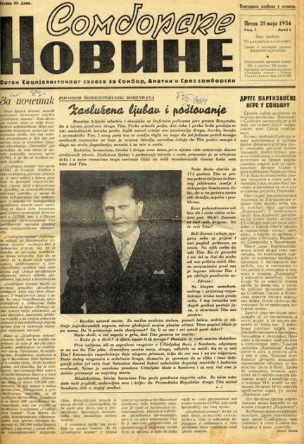 """Somborske novine na sajtu Gradske biblioteke Karlo Bijelicki"""""""