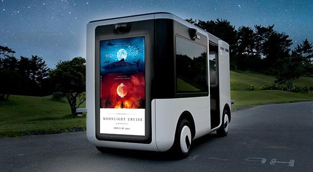 Sony samoupravljivo vozilo nudi mixed-reality iskustvo