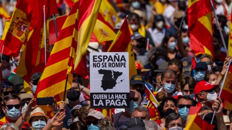 Španska vlada planira pomilovanje katalonskih lidera