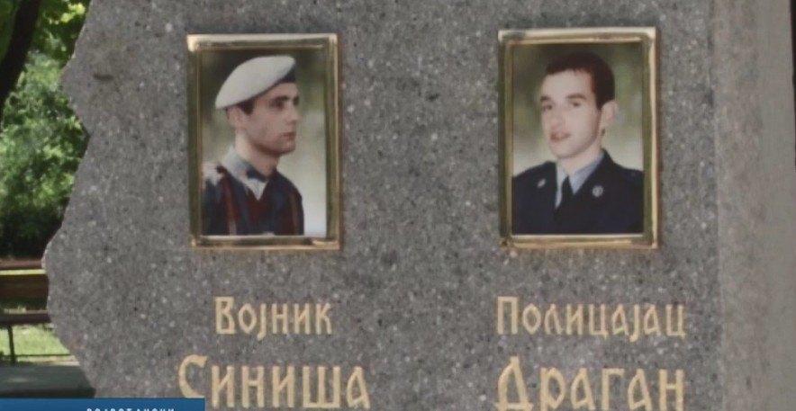 Spomen-obeležje Siniši Gruboru i Draganu Rokviću u Krajišniku