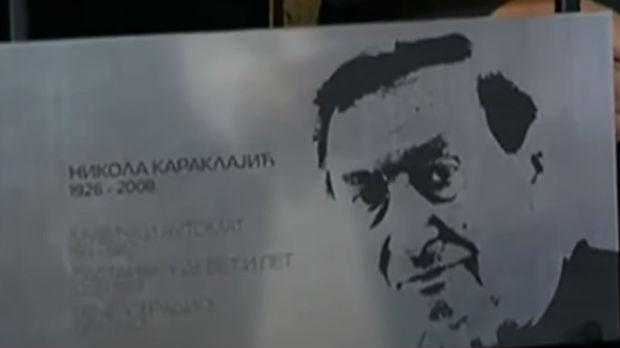 Spomen-ploča Nikoli Karaklajiću na Zidu slavnih