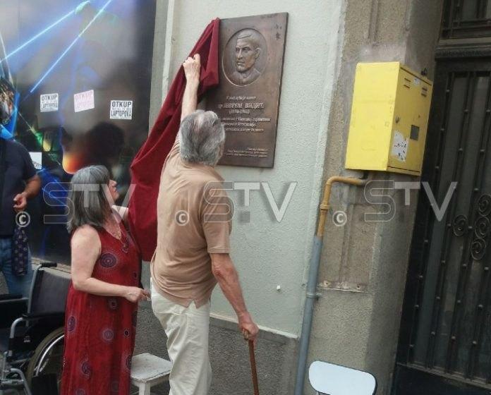Spomen ploča za Jevrema Vidića u Sremskoj Mitrovici