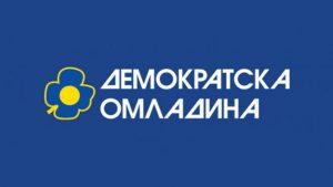 Sporazum o zajedničkom delovanju omladine opozicionih stranaka u Beogradu