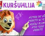 Sportske igre mladih - po peti put u Kuršumliji