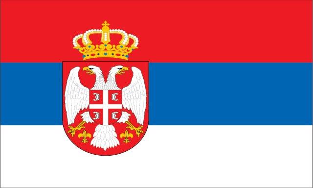 Srbija 2025: Šta nas čeka u narednih pet godina?