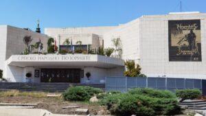 Srbija i kultura: Srpsko narodno pozorište – 160 godina od osnivanja najstarijeg profesionalnog teatra u Srbiji