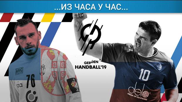 Remi Srbije i Rusije u prvom meču na Svetskom prvenstvu