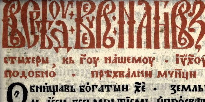 Državne institucije sastavljaju udžbenike istorije, geografije i srpskog jezika