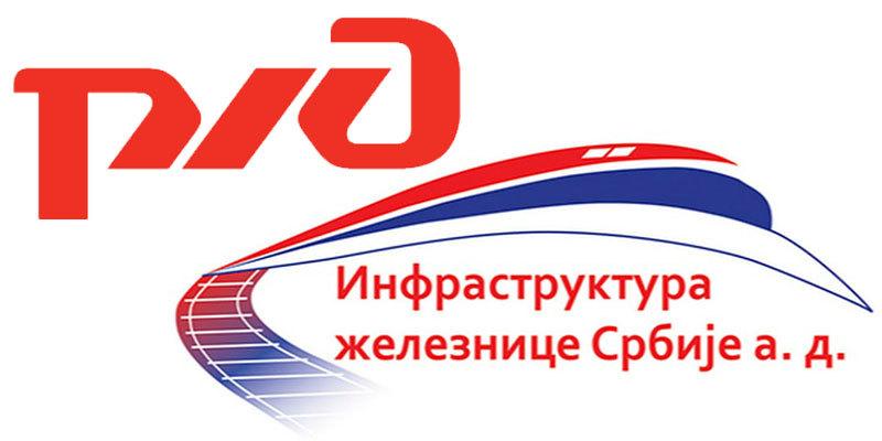 Srbija učestvuje u obeležavanju Evropske godine železnice