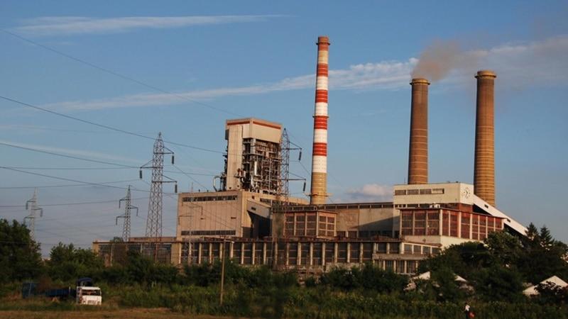 Srbija usvojila zakone iz oblasti energetike