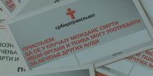 Srbiji nedostaju donori i transplatacije organa