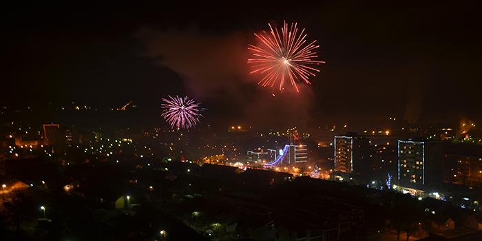 Srećna srpska Nova godina