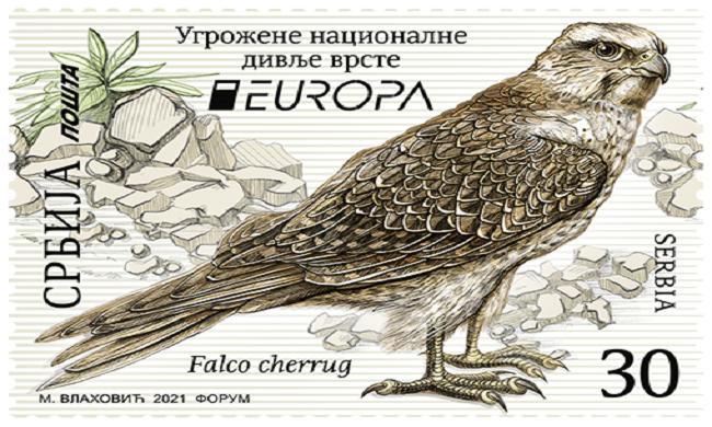 Srpska poštanska marka među najlepšima u Evropi