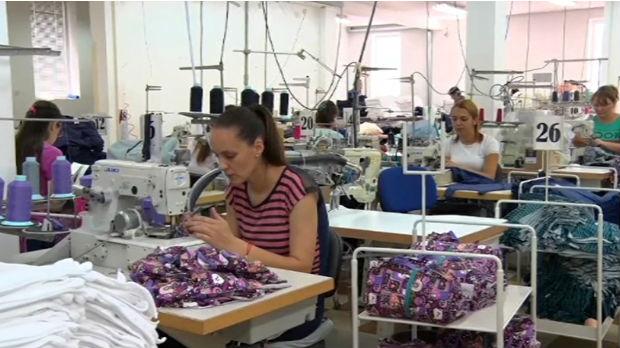 Srpski tekstilci u Londonu