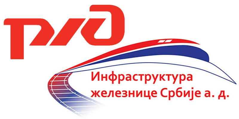 Srpski železničari na programu obuke Ruskih železnica