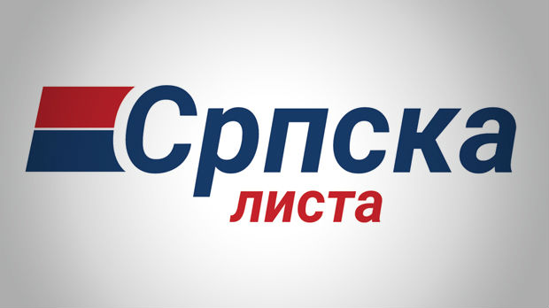 Srspka lista traži da Priština hitno povuče odluku o porezu
