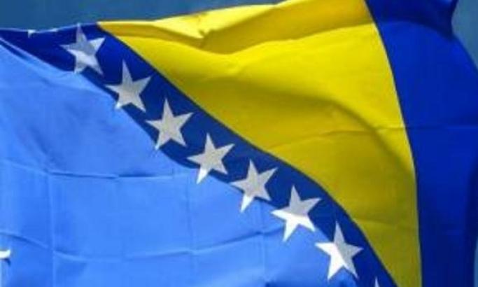 Šta je potrebno da Bosna postane prava država?
