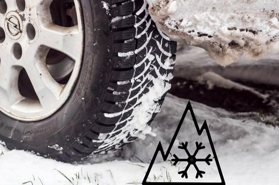 Šta znači M+S, a šta su prave zimske gume?