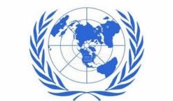 Stalne članice SB UN pozdravile obnovu dijaloga, različito o budućnosti Unmika