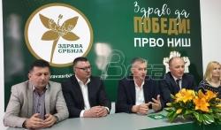 Stamatović: Niš postaje regionalni centar Zdrave Srbije (VIDEO)