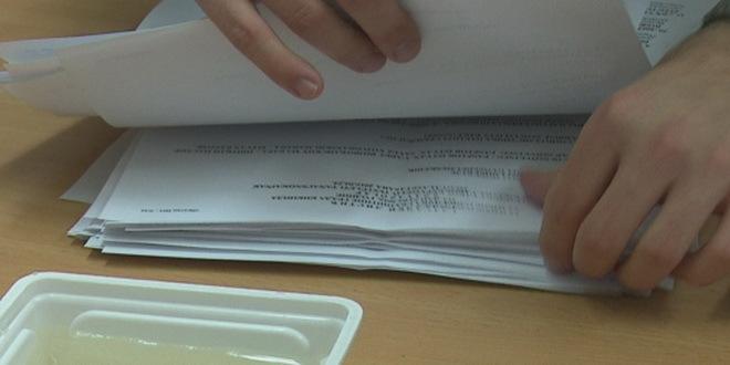 Počelo štampanje glasačkih listića za pokrajinske izbore