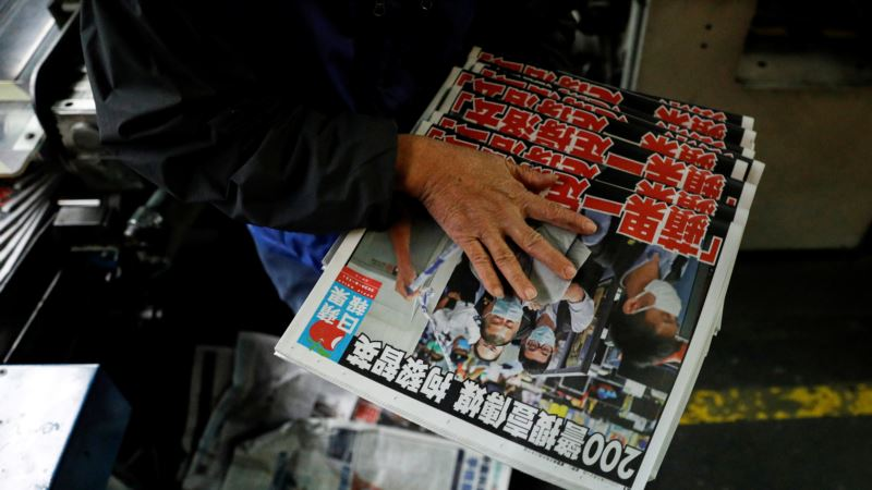 Stanovnici Hong Konga u redovima za kupovinu Epl Dejlija