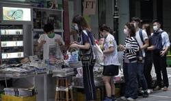 Stanovnici Hongkonga navalili na prodemokratski list da podrže slobodu štampe