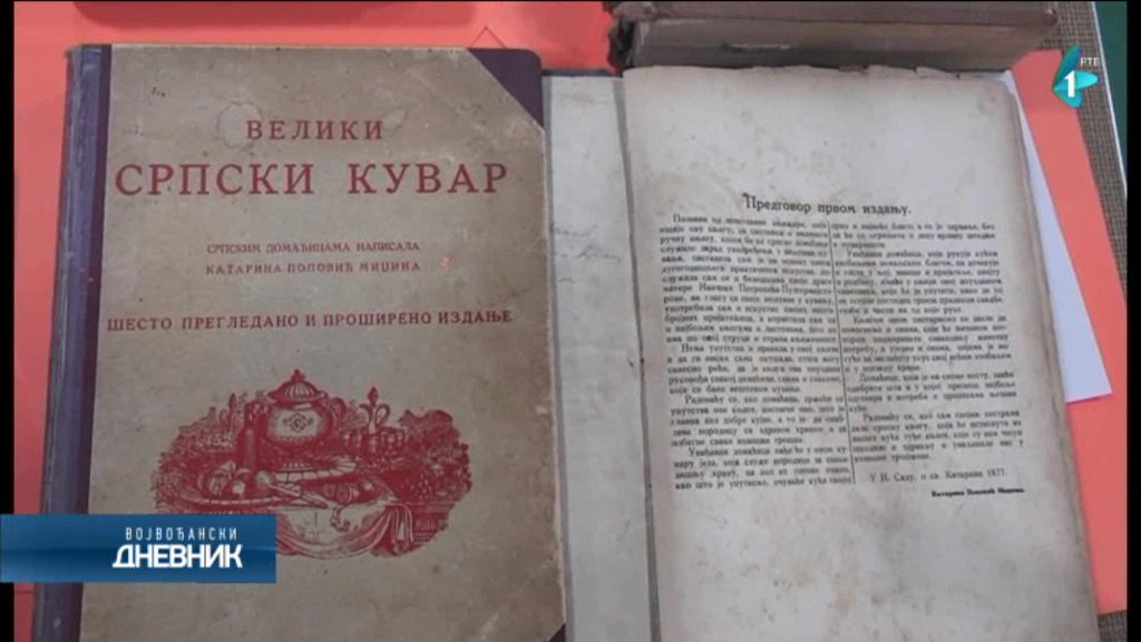 Stara Pazova: Otvorena izložba najstariji kuvari Evrope