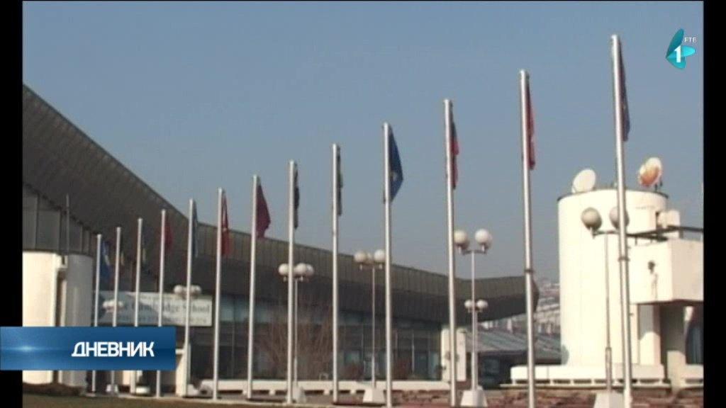 Stavovi stranaka na kosovskim izborima - provokacija