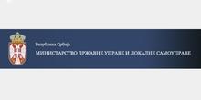 Stević: Za razvoj opština i gradova 320 miliona dinara