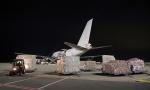 Stigao avion sa novom pomoći iz Kine (FOTO)