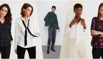 Što želimo u ormaru? 10 elegantnih bluza za svaku priliku!