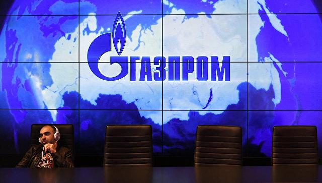 """Stokholmski sud suspendovao izvršenje odluke u sporu """"Gasproma"""" sa """"Naftogasom"""""""