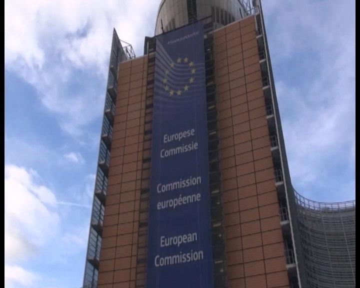 Strategija Evropske Unije - Samit sa Sjedinjenim Američkim Državama