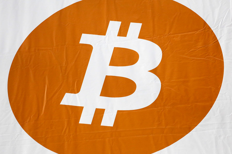 """""""Strateks"""" prvi na Balkanu omogućio plaćanje bitcoinom"""
