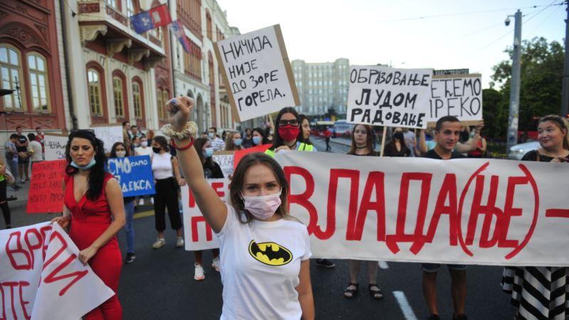 Studenti u Srbiji traže smanjenje školarina