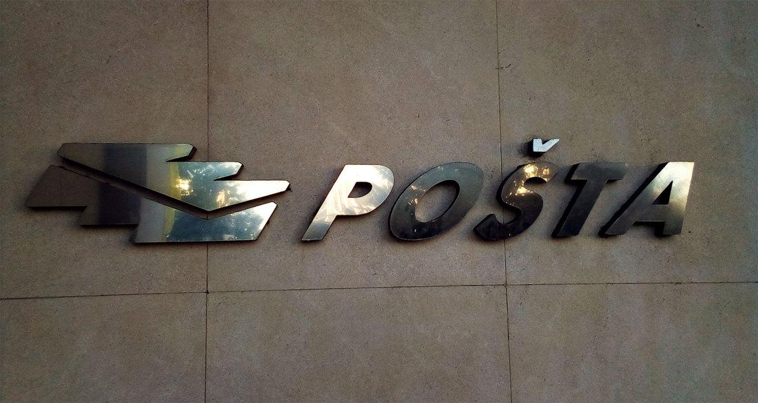 Stupa na snagu Zakon o poštanskim uslugama