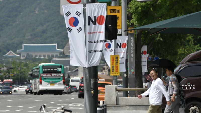 Summit Japana i Južne Koreje u prosincu