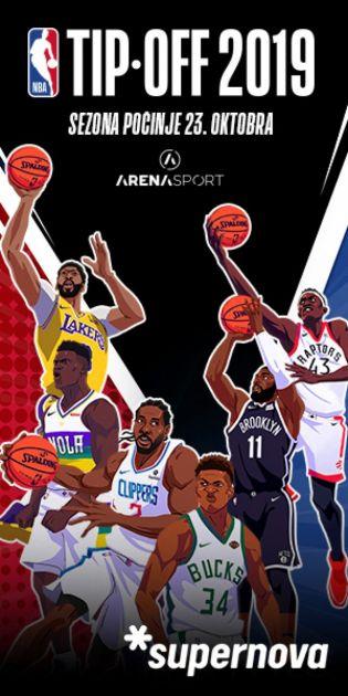 Super vest za sve košarkaške fanove: NBA TV - Novi kanal na Supernovi