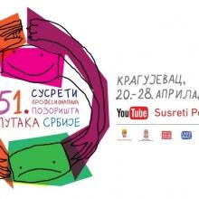 Susreti profesionalnih pozorista Srbije - Kragujevac 2021
