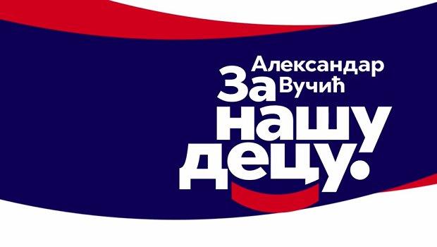 Sutra odluka o izbornom skupu SNS u Novom Sadu