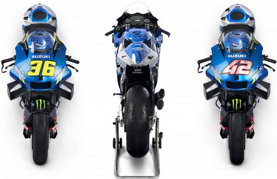 Suzuki u Moto GP šampionatu do 2026. godine