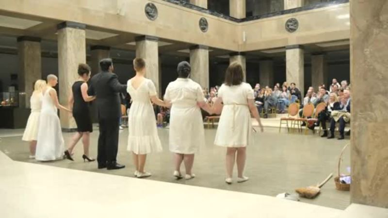 Svadba u Narodnom muzeju