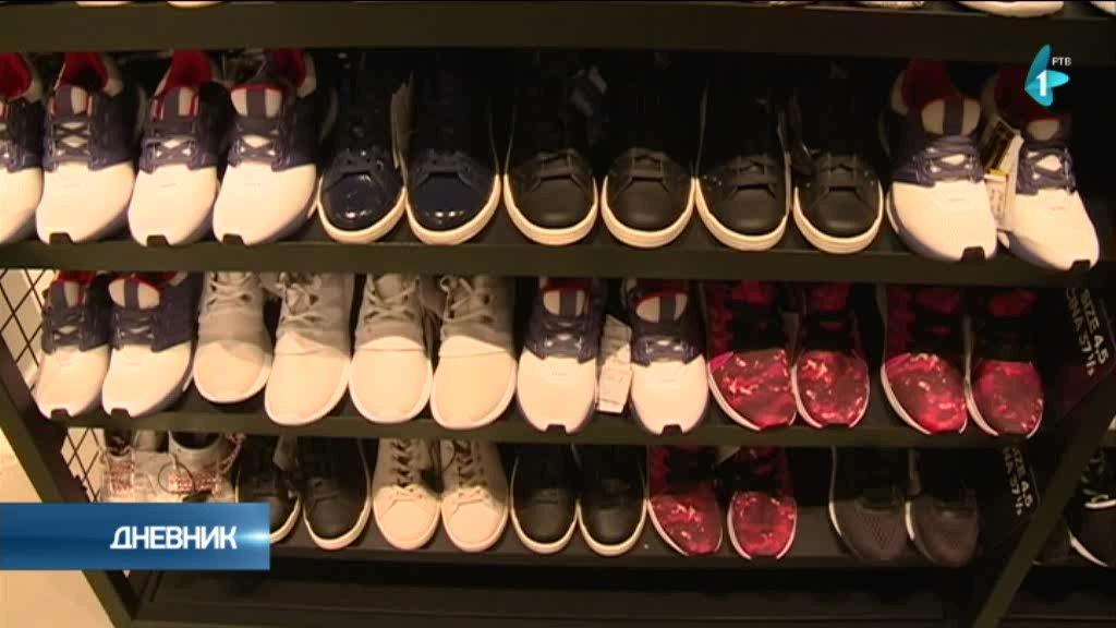 Svaki četvrti potrošač u Srbiji se žali na kvalitet obuće