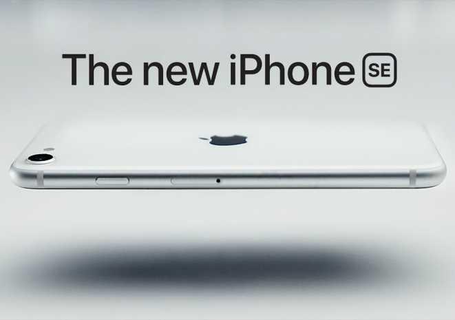 Svaki iPhone može da se otključa