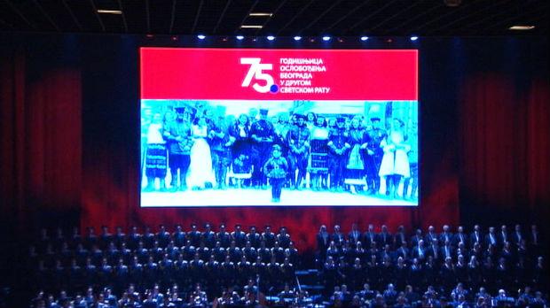Svečana akademija povodom godišnjice oslobođenja Beograda