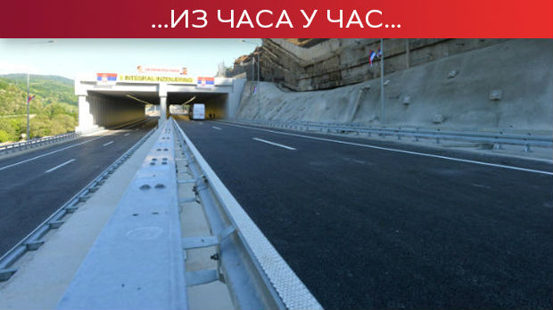 Otvorena poslednja deonica južnog kraka Koridora 10, kroz Grdelicu za 20 minuta